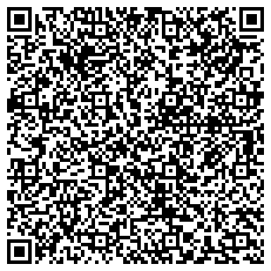 QR-код с контактной информацией организации ДАС ПРОЕКТНО-ПРОИЗВОДСТВЕННАЯ ГРУППА