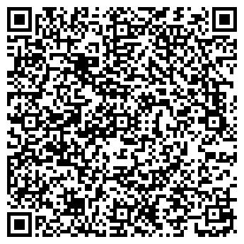 QR-код с контактной информацией организации МЕЧТА ЯСЛИ-САД