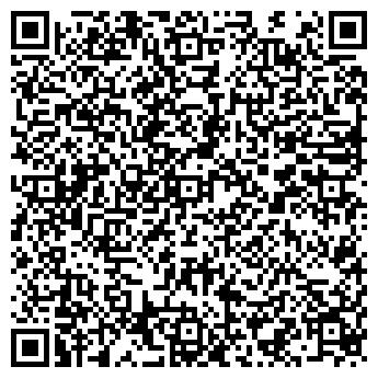 QR-код с контактной информацией организации ИСТОК, ОАО