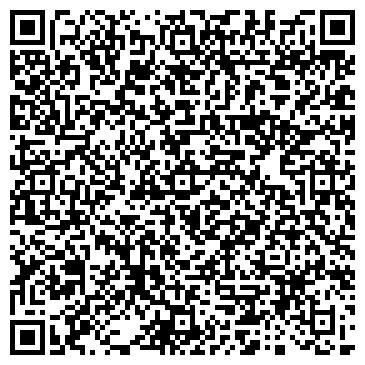 QR-код с контактной информацией организации БОГЕМА ЧП БАЖЕЕВОЙ Ю. В.