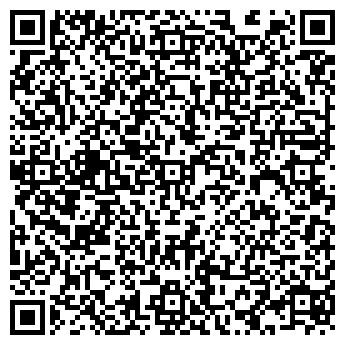 QR-код с контактной информацией организации ОРНАДО ТУР