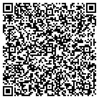 QR-код с контактной информацией организации ЦЕМЕНТ И ШИФЕР ТБ