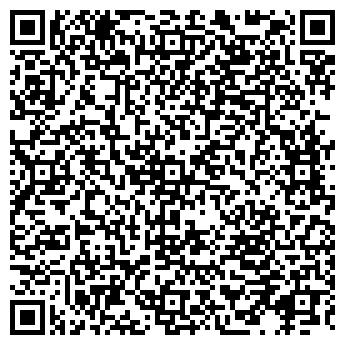 QR-код с контактной информацией организации ВИКИНГ-ТУР, ООО