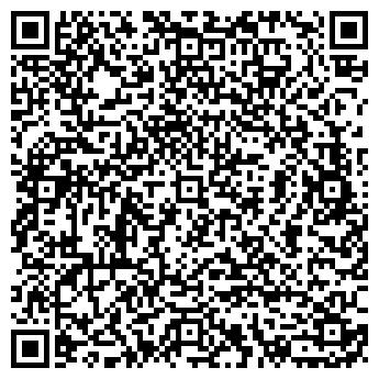 QR-код с контактной информацией организации КОНТАКТ СЕРВИС