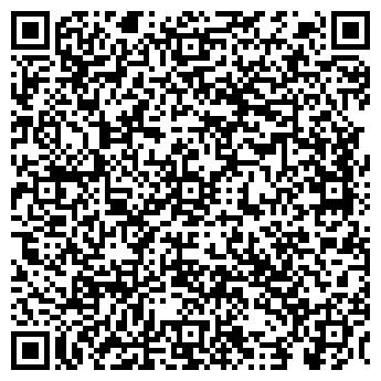 QR-код с контактной информацией организации ИНТЕР-НОВА, ООО