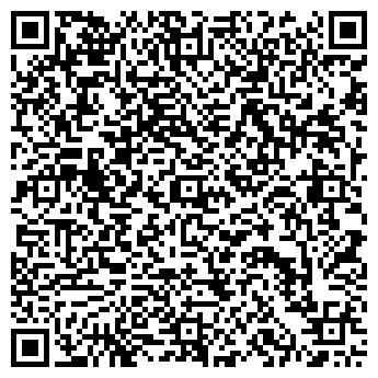 QR-код с контактной информацией организации ДРУЖБА ТД