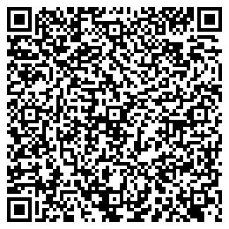 QR-код с контактной информацией организации БРИГАДИР