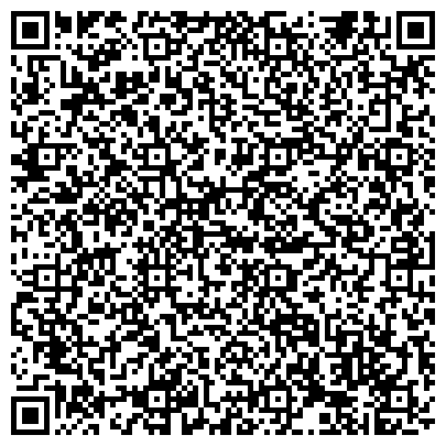 QR-код с контактной информацией организации УЧЕБНО-ДЕЛОВОЙ ЦЕНТР ПРЕДПРИНИМАТЕЛЬСТВА И МАЛОГО БИЗНЕСА
