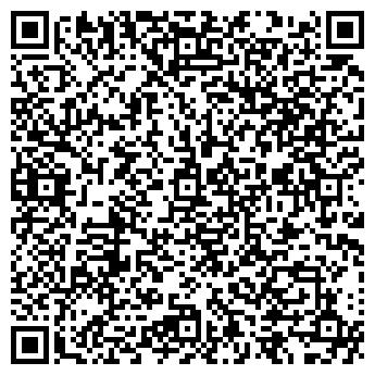 QR-код с контактной информацией организации ВОЛХОВА, ООО
