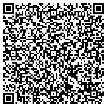 QR-код с контактной информацией организации КАТЕРИНА, ООО