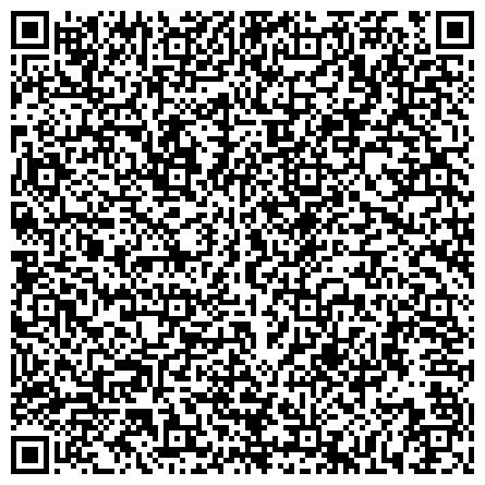 QR-код с контактной информацией организации ДЕТСКИЙ ДОМ ДЛЯ ДЕТЕЙ-СИРОТ И ДЕТЕЙ ОСТАВШИХСЯ БЕЗ ПОПЕЧЕНИЯ РОДИТЕЛЕЙ СПЕЦИАЛИЗИРОВАННЫЙ (КОРРЕКЦИОННЫЙ)