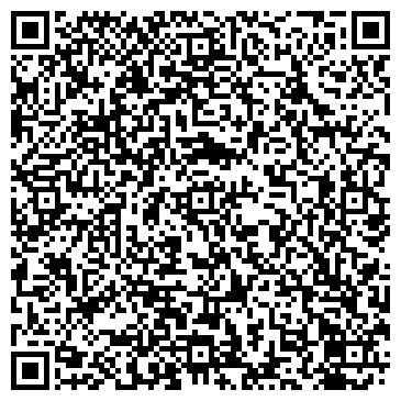 """QR-код с контактной информацией организации ТОО """"Цех"""""""