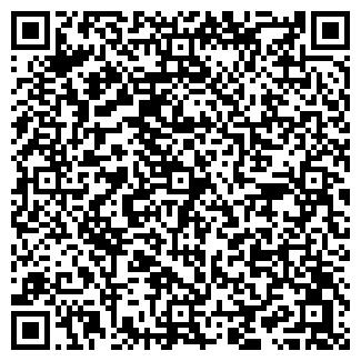 QR-код с контактной информацией организации ООО Каштан 2000