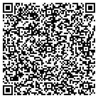 QR-код с контактной информацией организации ООО Notebookcenter