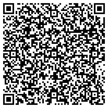 QR-код с контактной информацией организации МосАкрил