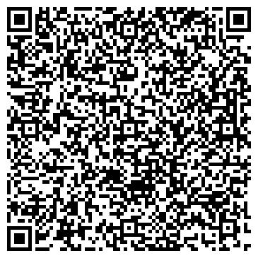 QR-код с контактной информацией организации АЗС № 59 ООО НОВГОРОДНЕФТЕПРОДУКТ