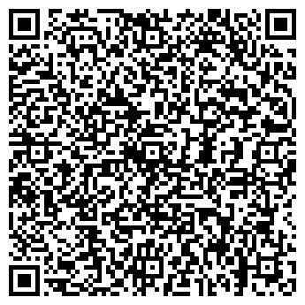 QR-код с контактной информацией организации КОМБИКОРМОВЫЙ ЗАВОД
