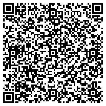 QR-код с контактной информацией организации А-АЛЬТУМ, ООО