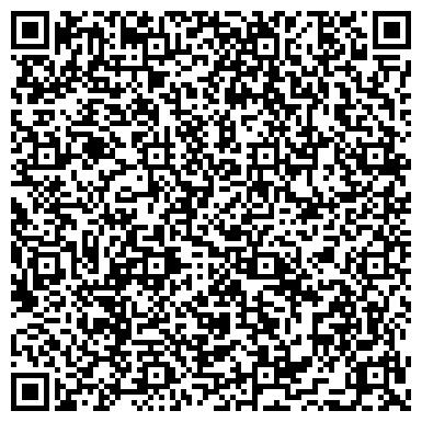 QR-код с контактной информацией организации КОМБИНАТ ПО РЕМОНТУ И МОНТАЖУ ОБОРУДОВАНИЯ ФИЛИАЛ