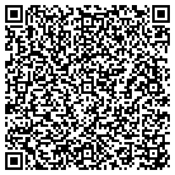 QR-код с контактной информацией организации ЛЮКС АВТОЦЕНТР