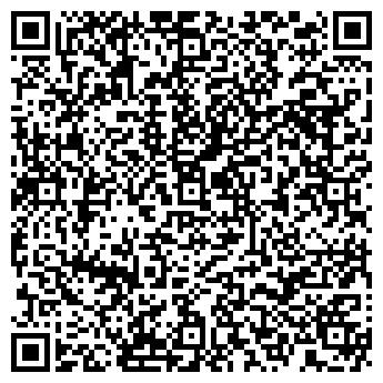 QR-код с контактной информацией организации № 73 ЛАДУШКИ