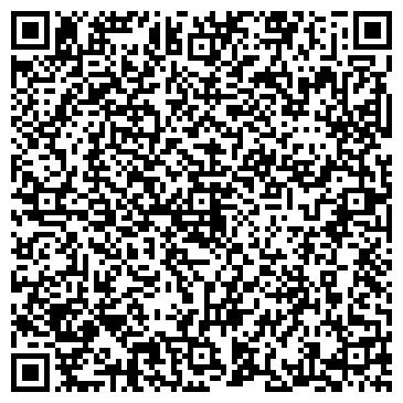 QR-код с контактной информацией организации № 85 КОЛОКОЛЬЧИК ДЕТСКИЙ САД
