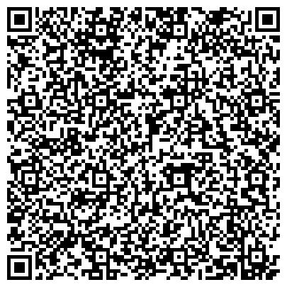 QR-код с контактной информацией организации № 93 ОГОНЕК ДЕТСКИЙ САД КОМПЕНСИРУЮЩЕГО ОБУЧЕНИЯ ДЛЯ ДЕТЕЙ С НАРУШЕНИЕМ ЗРЕНИЯ