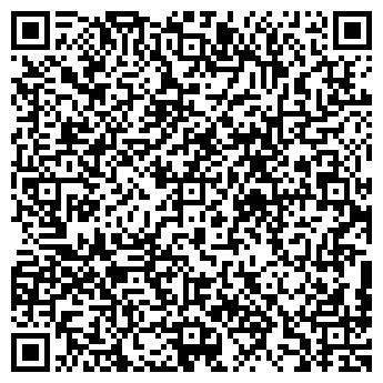 QR-код с контактной информацией организации ШКОЛА-ЦЕНТР ОБЖ