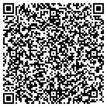 QR-код с контактной информацией организации ПЛЮМАР, ООО