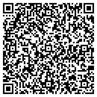 QR-код с контактной информацией организации СТЕРХ