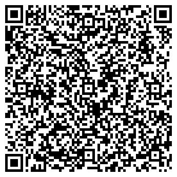 QR-код с контактной информацией организации ВОЛКОНСКИЙ КЕЙЗЕР