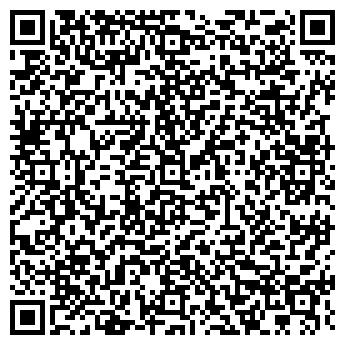QR-код с контактной информацией организации ООО БИЗНЕС КОНСУЛЬТ