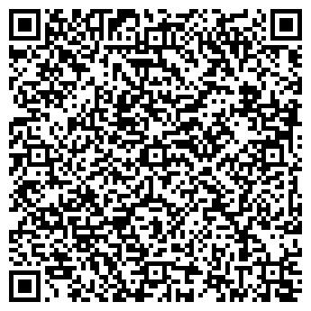 QR-код с контактной информацией организации АРТ-САПИЕНС