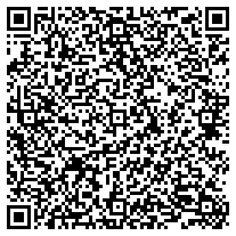 QR-код с контактной информацией организации ВЕЧЕВОЙ ЦЕНТР