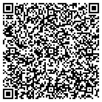 QR-код с контактной информацией организации МЕДИА-ПОЛЮС