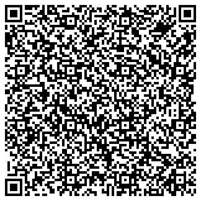 QR-код с контактной информацией организации ТЕХНОТЕСТ ИСПЫТАТЕЛЬНЫЙ ЦЕНТР ЭЛЕКТРООБОРУДОВАНИЯ, ООО