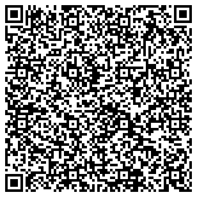 QR-код с контактной информацией организации РОССИЯ СТРАХОВОЕ ОБЩЕСТВО НОВГОРОДСКИЙ ФИЛИАЛ