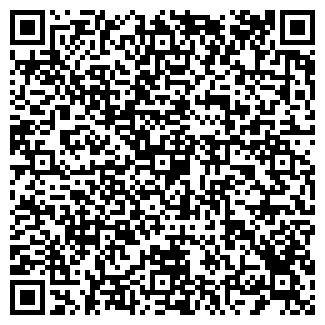 QR-код с контактной информацией организации КОМ, ЗАО