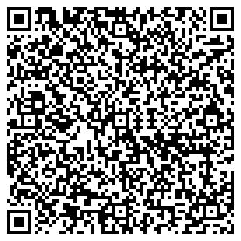 QR-код с контактной информацией организации КРИСПОЛ, ООО