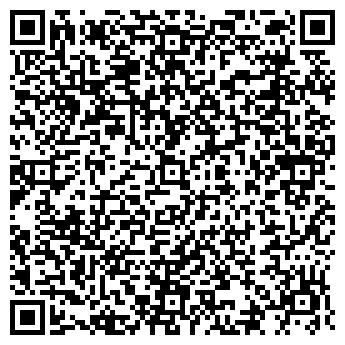 QR-код с контактной информацией организации ЛЕССТРОЙКОМПЛЕКС