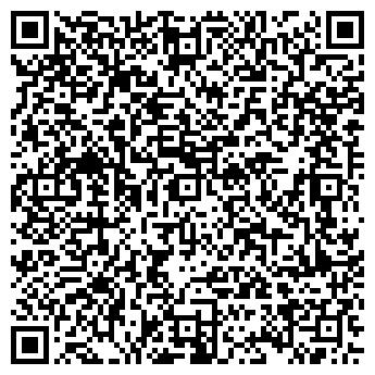 QR-код с контактной информацией организации МУЖЭП № 5