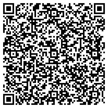 QR-код с контактной информацией организации ЭЛЕКТРОНИКА ТКП
