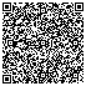 QR-код с контактной информацией организации ДОМ УЧИТЕЛЯ