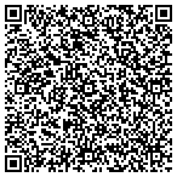 QR-код с контактной информацией организации РАТЬ ИСТОРИЧЕСКИЙ КЛУБ ДРЕВНЕРУССКИХ РАТОБОРСТВ
