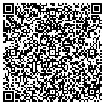 QR-код с контактной информацией организации КВИНТА -ПЛЮС, ООО