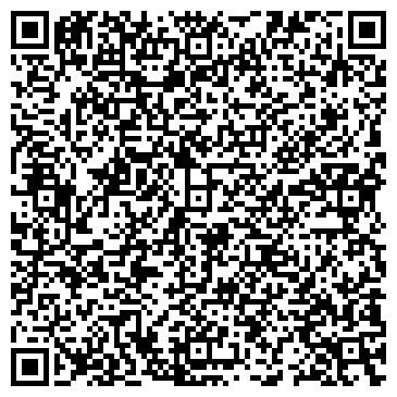 QR-код с контактной информацией организации БЕЛАВТОМАЗСЕРВИС