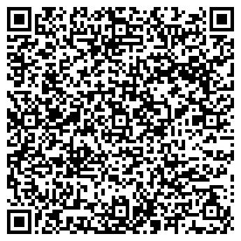 QR-код с контактной информацией организации НОВТЕРМ, ООО
