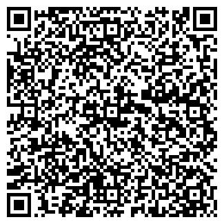 QR-код с контактной информацией организации НОВКЛЕМ
