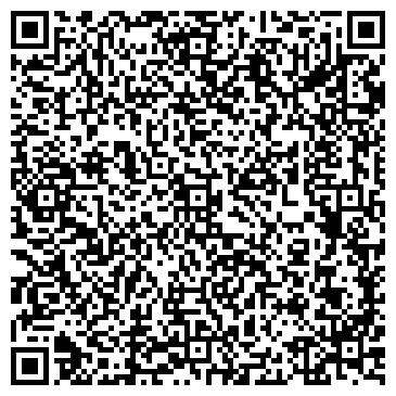 QR-код с контактной информацией организации ТВЕРЬСПЕЦКОММУНВОДСТРОЙ АО ФИЛИАЛ