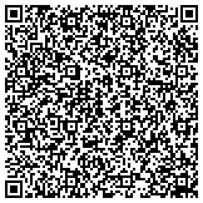 QR-код с контактной информацией организации УЧАСТОК ЛИВНЕВОЙ КАНАЛИЗАЦИИ И ИСКУССТВЕННЫХ СООРУЖЕНИЙ